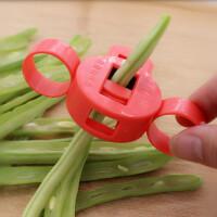 厨房家居用品多功能切菜刨丝器做饭家用小工具豆角蔬菜切丝器