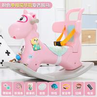 儿童木马摇摇马 宝宝摇摇马婴儿摇摇车塑料两用音乐玩具1-3周岁礼物
