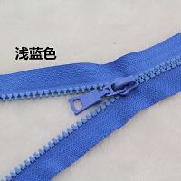 5号开尾树脂拉链 衣服外套童装拉锁多色可选 顺滑60厘米辅料