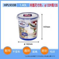 韩国 密封保鲜盒微波炉饭盒 家用储物罐 HPL932D 700M