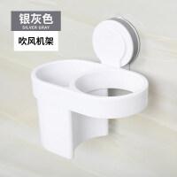 创意百货家居用品卫生间浴室日用品用具懒人生活家用小东西实用情人节礼物 银灰色