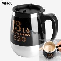 懒人自动搅拌杯 电动咖啡杯便携欧式小奢华磁力旋转杯子 咖啡器具
