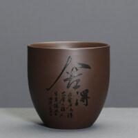 【���x】紫砂茶杯子功夫茶具茶杯�伪�品茗杯��人主人杯家用茶杯