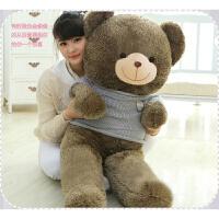 毛衣泰迪熊公仔毛绒玩具大号抱抱熊玩偶娃娃儿童节生日礼物送女生
