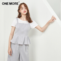 ONE MORE2018冬装新款条纹吊带套装11TA830216