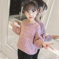 大童毛衣女童毛衣2018新款韩版春秋儿童装中大童套头洋气针织衫打底衫上衣MYZQ80 粉