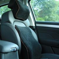 汽车头枕腰靠套装记忆棉按摩枕靠腰垫靠垫靠背腰枕座椅
