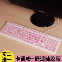 台式机电脑键盘膜凹凸卡通可爱防水防尘罩k5819保护套垫kb4721非通用型透明垫子防尘全覆盖