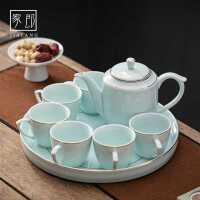 家郎 青瓷茶具套装家用简约整套中式功夫茶壶带把茶杯干泡盘茶台
