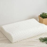 【含枕套】乳胶枕记忆棉枕头枕芯护颈枕助睡眠枕