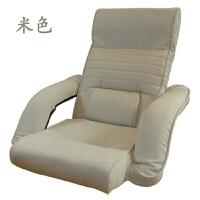【优选】网咖懒人沙发榻榻米床上带扶手舒适卧室小沙发飘窗无腿靠背椅护腰