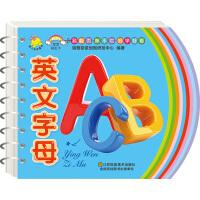宝宝彩虹卡. 英文字母