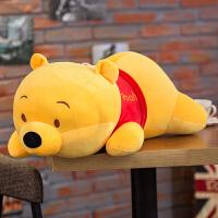 2018新款 趴趴维尼熊抱枕头毛绒玩具睡眠布娃娃抱着睡觉公仔小熊儿童床上女 黄色 软体羽绒棉