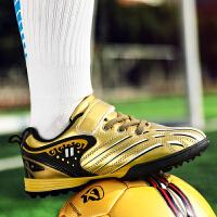 �和�足球鞋魔�g�N男童女童���\�有�小�W生青少年皮足球鞋
