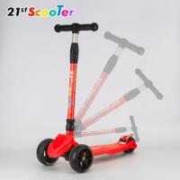 米多儿童三轮滑板车四轮闪光踏板车可升降滑行车
