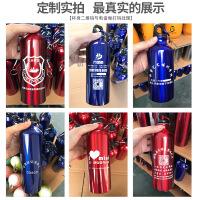 【好货】水杯培训班宣传活动水杯不锈钢运动水壶户外学生水壶logo
