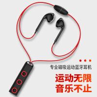 迷你无线蓝牙耳机重低音乐运动跑步防水防汗双耳耳塞挂耳式入耳式苹果手机降噪中文语音提示磁吸式