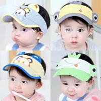夏季薄款女宝宝遮阳帽太阳帽儿童空顶帽男凉帽婴儿帽子