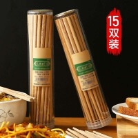 厨房餐饮用筷竹木筷家用筷子天然无漆无蜡竹筷子酒店饭店用筷15双
