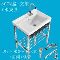 卫浴陶瓷洗衣盆不锈钢支架台盆洗手盆带搓板阳台超深洗脸衣槽 +龙头