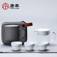 唐丰旅行一壶三杯户外便捷收纳玻璃过滤泡茶壶车载快客杯陶瓷茶杯