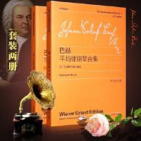 巴赫平均律钢琴曲集第二卷 原作版钢琴教程 巴赫十二平均律 巴赫小前奏曲与赋格曲第二册 48首钢琴练习曲教材书 人民音乐