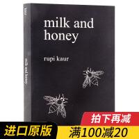牛奶与蜂蜜 英文原版 Milk and Honey露比考尔自传体诗集 诗歌 丁丁张推荐 Rupi Kaur作者手绘插图