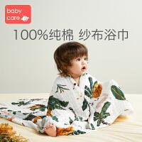 babycare新生婴儿浴巾秋冬款纯棉吸水超柔软儿童洗澡宝宝纱布浴巾