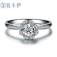 佐卡伊 东方花园之莲花 白18k金钻石结婚戒指钻戒女士 专柜首饰