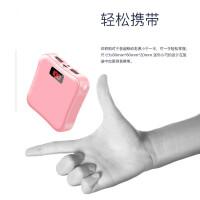 数显移动电源迷你双USB带灯方形充电宝手机苹果通用充电宝7800毫安