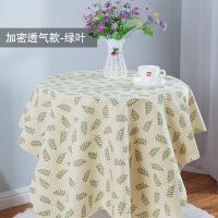 【好货】棉麻布料 沙发窗帘背景布亚麻桌布ins风花布格子麻布布头处理