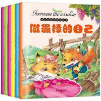 增长智慧的情商绘本6册坚持梦想的小鸡-坚持梦想的小鸡/敢于尝试的小熊/变乐观的小松鼠/做很棒的自己/有勇气的迪迪6册 宝
