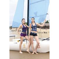 奇海女士游泳衣分体两件套紫色L码QH10276-7