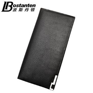 (可礼品卡支付)波斯丹顿 男士钱包长款 牛皮男头层牛皮钱包钱夹韩版皮夹B30221