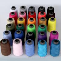 缝纫机线5个装缝纫线缝衣线缝纫机线涤纶针线彩色白宝塔线402家用手缝线