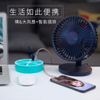 usb小风扇可充电迷你随身静音学生宿舍办公室桌面台式电扇手持便携式小型寝室床上大风力制冷空调电风扇家 +USB柠檬智能