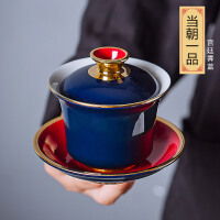 撞色当朝一品陶瓷三才盖碗茶杯功夫茶具介杯泡茶碗中式敬茶碗描金