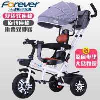 永久儿童三轮车1-3-5-2-6岁小孩脚踏车宝宝手推车大号童车自行车