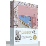 艺术与经营的奇迹――浅利庆太和他的四季剧团(增订版)
