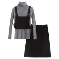 三件套女秋季新款韩版短款背心打底针织衫包臀半身裙时髦套装 黑色