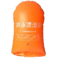 捷�N 漂浮袋漂流袋衣物防水袋户外游泳漂浮漂流装备收纳包 橙色