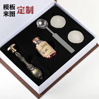 欧式复古火漆印章套装精致金属孔雀手柄礼盒瓶蜡套装生日礼品 青古铜 古铜定制模板来图