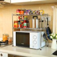 厨房置物架微波炉架烤箱架子微波炉置物架收纳储物整理层架 大号 加宽版【无板无勾】