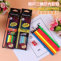 马可MARCO 标记铅笔 6色粗三角荧光记号笔6支装 9205B