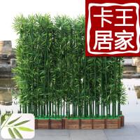 假竹子屏风 仿真竹子装饰隔断屏风加密塑料竹子室内仿真绿植物盆栽装饰Y
