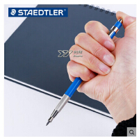 STAEDTLER 施德楼780C 2.0mm绘图活动铅笔 线稿笔 设计漫画用