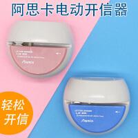 得力风琴包 5559 A4手提公文包 分类资料收纳包 文件资料盒