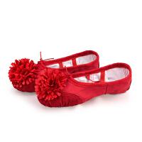 民族舞鞋粉色芭蕾舞鞋幼儿园跳舞鞋儿童舞蹈鞋女软底练功鞋花朵鞋
