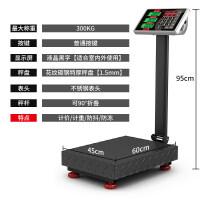 电子秤商用高精度小型家用电孑称重台秤100kg150公斤快递磅秤