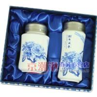 青花瓷陶瓷2件套 茶杯+茶叶罐 富贵花开 会议商务礼品 定制logo